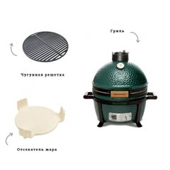Комплект Гриль Big Green Egg Mini Max